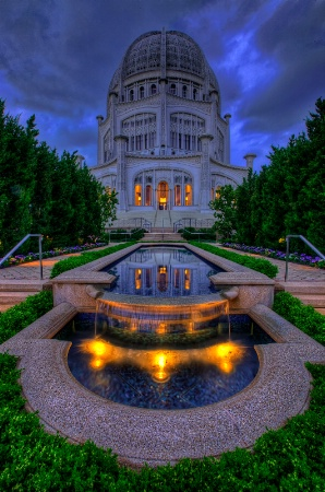 Bahai Reflection