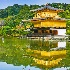 © Peter Pischler PhotoID# 14357318: Kinkaku-ji (Golden Temple), Kyoto