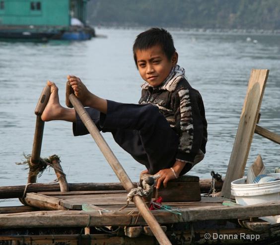 foot rowing-sm - ID: 14432120 © Donna Rapp