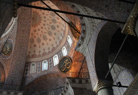 Istanbul: the New Mosque