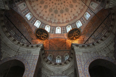 Istanbul: a part of the New Mosque