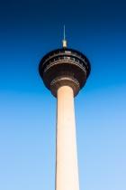 Nasinneula View Tower