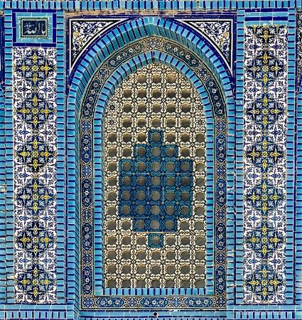 Jerusalem, Ceramic Tiling