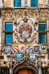 Wall of Crests