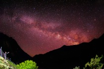 Thats our Milky Way