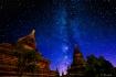Bagan Night