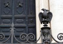 Iron gate design, Rome